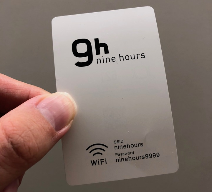 Storage keycard at 9 Hours