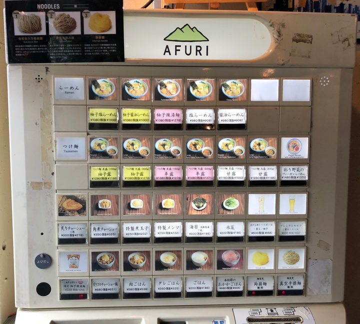 Ticket machine at ramen restaurant Afuri