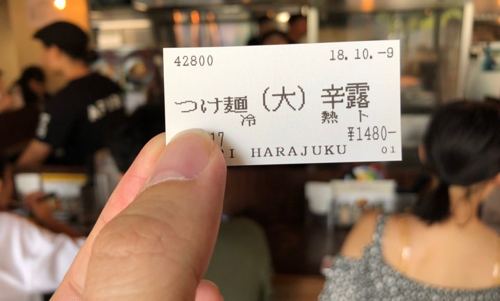 Food ticket at restaurant Afuri