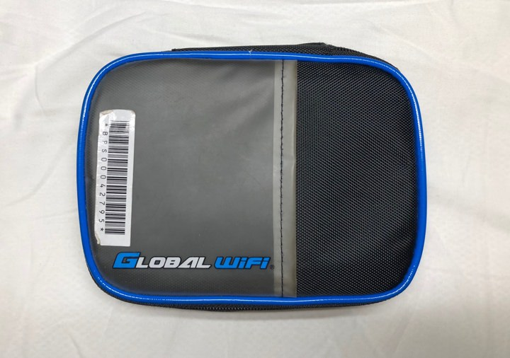 Bag for Pocket Wifi gear