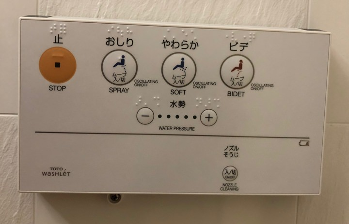 Toliet interface with text in English