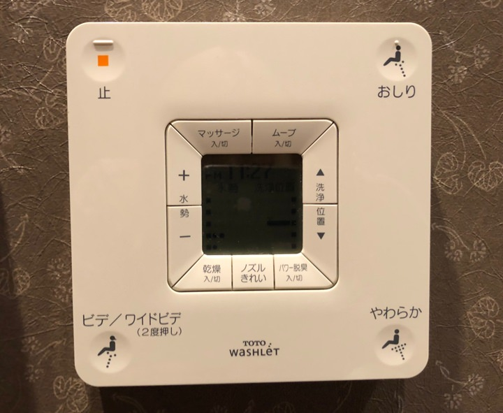 Toilet interface without text in English