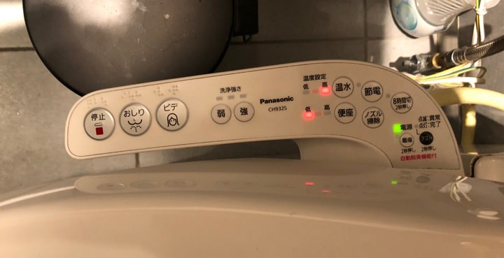 Complicated toilet interface
