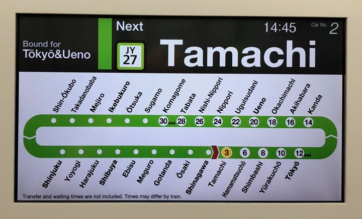 Screen with upcoming stations in a subway car
